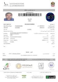 UAE Visa Online - Application Form | Apply UAE Tourist, Transit Visa