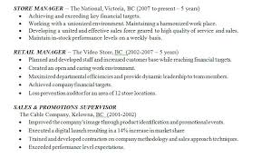 A sample of a basic Functional Resume follows