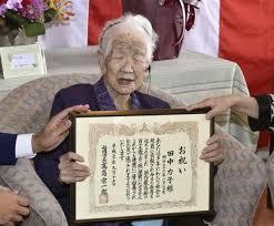 「田中力 長寿」の画像検索結果