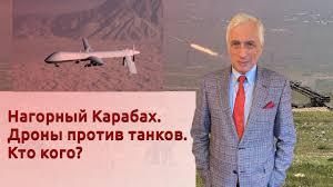 Революция в военном деле в Карабахе: БПЛА против танков. ВИДЕО - AZE.az