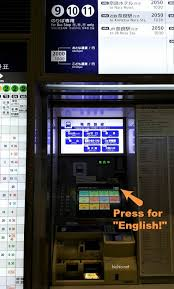 Deuce Ticket Vending Machine Locations Extraordinary Ticket Vending Machine Las Vegas Locations Best Machine 48