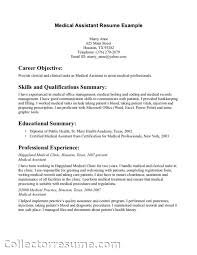 Medical assistant resume with no experience to get ideas how to make  glamorous resume 7