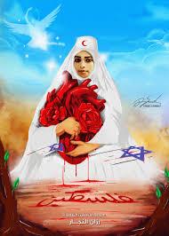 Αποτέλεσμα εικόνας για Razan Al Najjar