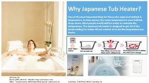 japanese tub heater