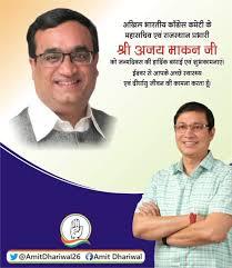 """Amit Dhariwal on Twitter: """"अखिल भारतीय काँग्रेस ..."""