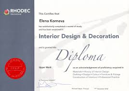 Студия архитектурного проектирования и дизайна интерьеров Антресоль Диплом