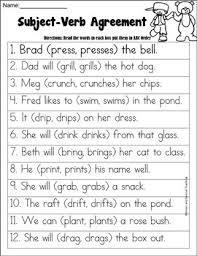 Welcome to our phonics worksheet section! Second Grade Phonics Digraphs And Blends Worksheets Level 2 Unit 1 Rti