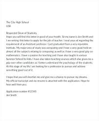 Cover Letter For Tutor Cover Letter For Teaching Position Awesome