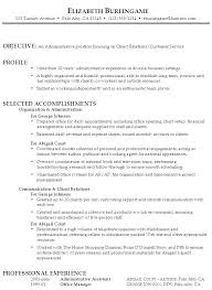 Objective Statement For Administrative Assistant Resume 11 Resume Objectives For Administrative Assistant Malawi