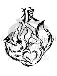 Tetování Vlci Na Počátku Bylo Slovo