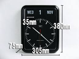 flip wall clock retro white modern quartz 3 of see more large flip wall clock retro