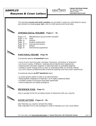 sample resume cover letter free download sample resume cover letter