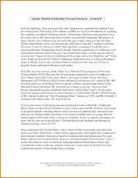 scholarship essay prompts co scholarship essay prompts