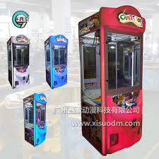 Baby Vending Machine Stunning Baby Doll Machine Coin Gift Gift Machine Clip Doll Automatic Vending
