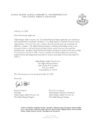 Sorority Recommendation Letter Crna Cover Letter Others