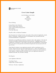 Email Cover Letter And Resume Email Cover Letter Sample Luxury 100 Cover Letter Signature 95