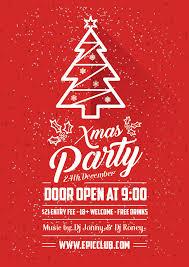 Free Christmas Flyer Design Templates Christmas Party Cmyk Flyer