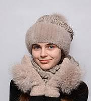 Комплект <b>шапка шарф варежки</b> женские в Украине. Сравнить ...