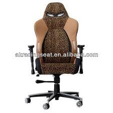 leopard print office chair.  print ak fashion cover leopard print office chair view in leopard print office chair c