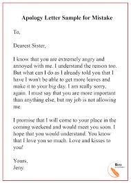 Apology Letter Template To Teacher Pdf For Business