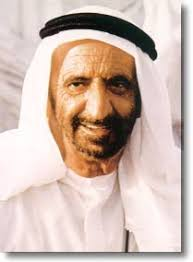 Sheikh Rashid Bin Saeed Al Maktoum, written by Grame Wilson (photographs and pic above by Ramesh Shukla) is priced at Dhs. 195/-. More about the book - rashid