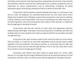 sample narrative essay how to do a outline for a essay org sample narrative essay