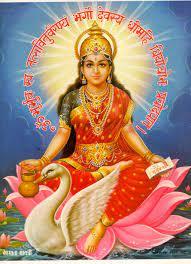 Maa Gayatri Mantra
