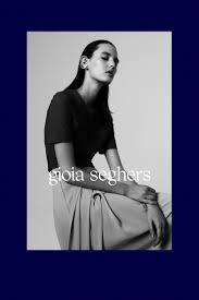 Sonja Noël | Belgian Boutique