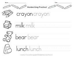 Kindergarten Writing Sheets Printable Kindergarten Writing