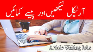 online article writing jobs in