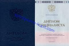 Купить диплом вуза в Санкт Петербурге Оплата по факту Диплом специалиста