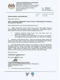 Makluman senarai pegawai hotline pusat tanggungjawab (ptj) jmg berikutan pelaksanaan perintah kawalan pergerakan 3.0 (pkp 3.0) dan perintah kawalan pergerakan diperketatkan (pkpd) di seluruh malaysia 25 mei 2021 17:18 Surat Sokongan Industri Walet Pdf