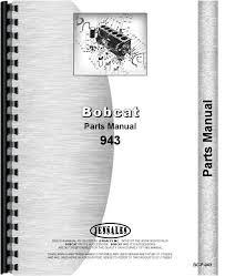 bobcat 943 skid steer loader parts manual Bobcat Skid Loader Parts Diagrams bobcat 943 skid steer loader parts manual (htbc p943) bobcat 742b skid loader parts diagrams