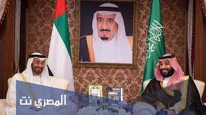 ماهو سبب الخلاف بين السعودية والامارات - المصري نت