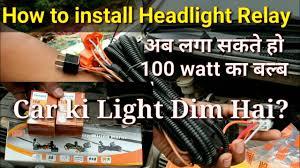 car headlight relay wiring harness instillation car headlight relay wiring harness instillation
