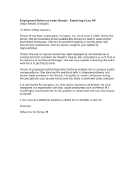 Recommendation Letter For Employment Sample Former Employee Recommendation Letter Templates At