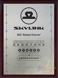 Диплом Сертификат металл Диплом из дерева под заказ деревянный  Код товара 8440 Артикул dip2 200 150 vertikal