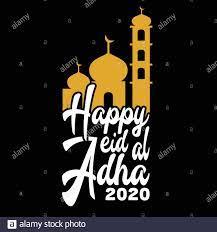 Alles gute Eid al adha 2020. Muslimische Zitate gut für Druck, T-Shirt und  Poster, gut für T-Shirt Stock-Vektorgrafik - Alamy