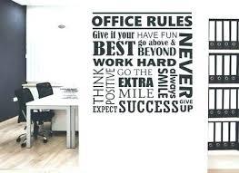 wall art office. Office Framed Wall Art Arts  Motivational Poster Inspirational .