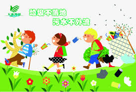 Children Education Cartoons Environmental Education For Children Cartoon Stickers Education