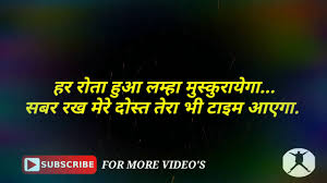 Best Powerful Motivational Video In Hindi Motivational Quotes By Willpower Star