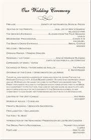 Catholic Wedding Mass Program Catholic Wedding Mass Program Rome Fontanacountryinn Com