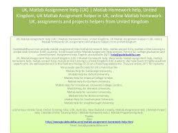 uk matlab assignment help uk matlab homework help united kingdo uk matlab assignment help uk matlab homework help united kingdom