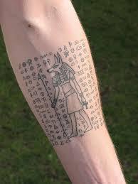Tetování Egyptské Motivy Fotogalerie Motivy Tetování