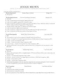 cheerleading resume sample