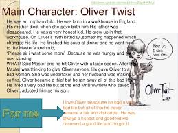 oliver twist ketrin boyacioglu 3