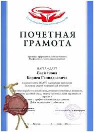 Диплом международного образца маи следующим этапом в ходе разработки политики диплом международного образца маи использования кредитных ресурсов является определение наиболее приемлемых