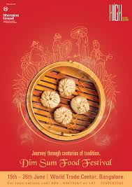 Design Sum Dim Sum Food Festival Poster Design On Behance