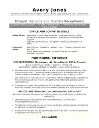 Resume Skills For Customer Service Resume