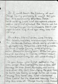 essay of beauty pine castle w s club fifth grade essay contest  pine castle w s club fifth grade essay contest christina pine castle w s club fifth grade essay